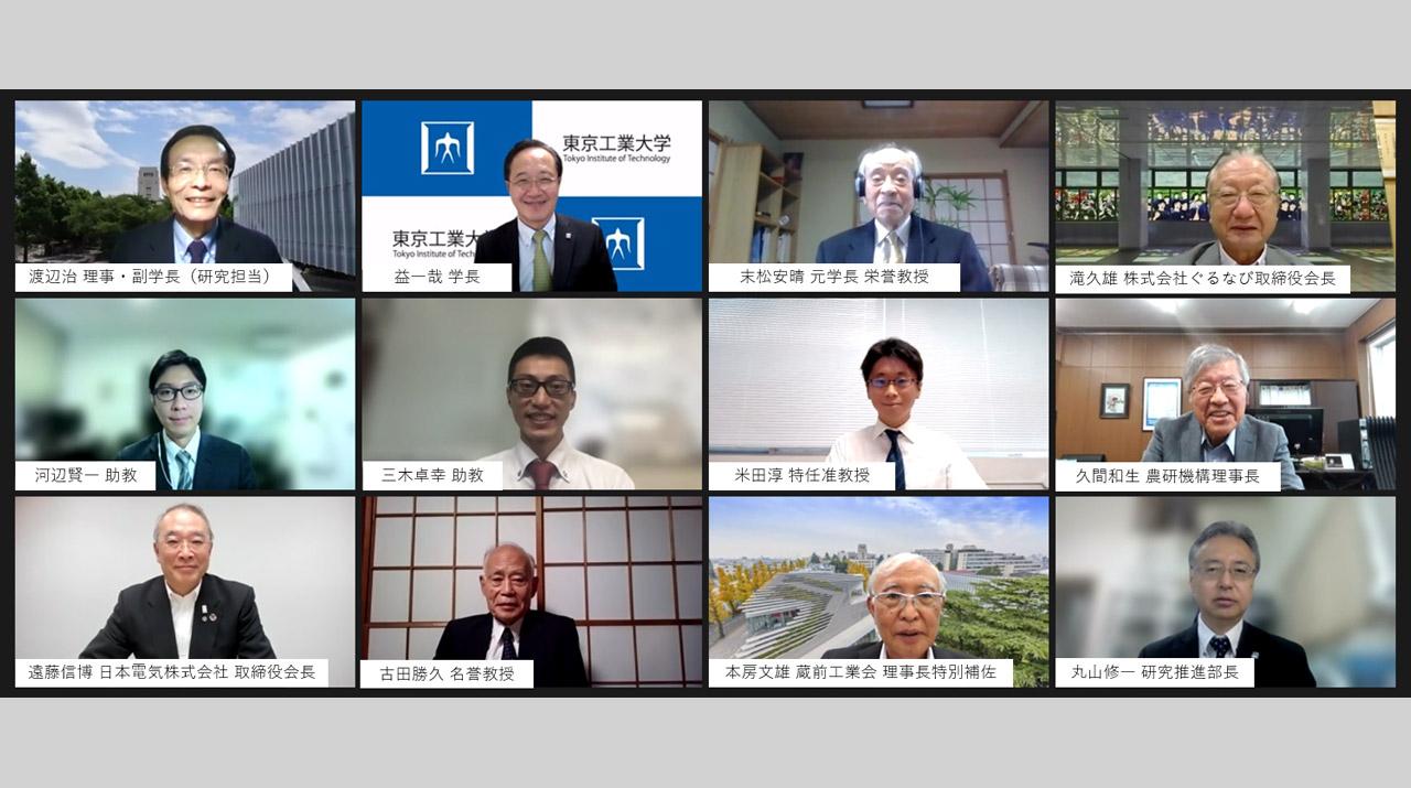 2021年度末松賞「ディジタル技術の基礎と展開」支援 3名が受賞