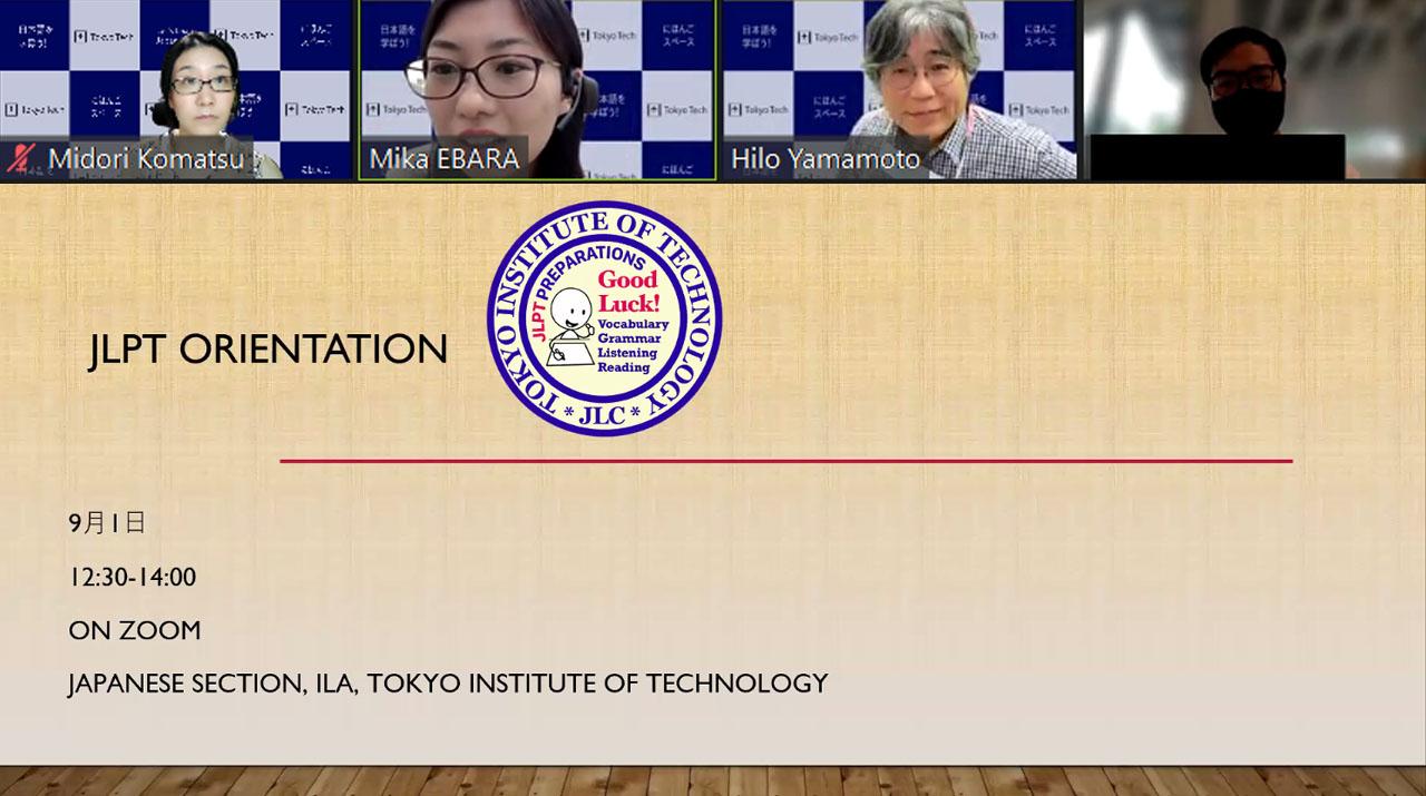 留学生を対象に「日本語能力試験」の説明会を開催