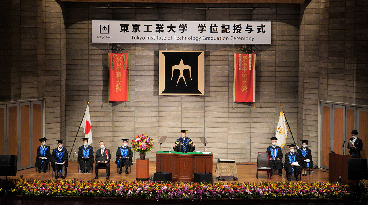 令和3年度9月 東京工業大学学位記授与式挙行