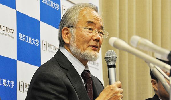 大隅良典栄誉教授 ノーベル生理学・医学賞受賞記者会見を開催