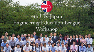 4th UK-Japan Engineering Education League Workshop 2016 held at Tokyo Tech