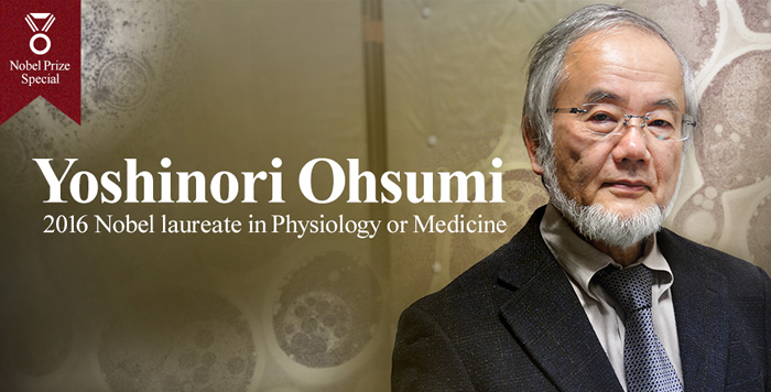 Yoshinori Ohsumi - 2016 Nobel laureate in Physiology or Medicine