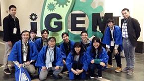 本学学生チームがiGEM世界大会で金賞を受賞し、11年連続受賞の世界記録更新