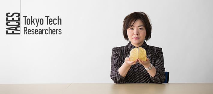 Takako Yoshida - Exploring the harmony of humans, robots, and AI