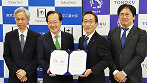東北大学と量子コンピューティング研究の連携協定を締結