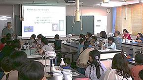 科学教室「植物の葉について学ぼう ―葉脈のしおりを作ろう―」ほか 開催報告