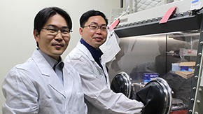 Organic electronics: Scientists develop a high-performance unipolar n-type thin-film transistor