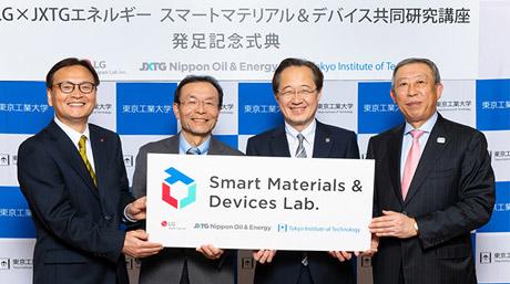 Japan lab lg