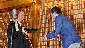 若松英輔教授著『小林秀雄 美しい花』が第16回蓮如賞を受賞