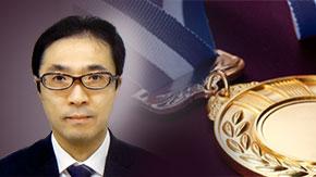 伊藤繁和准教授が2019年度日本中間子科学会奨励賞を受賞