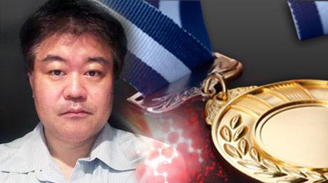 小西玄一准教授が第34回光化学協会賞を受賞