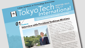 英文ニュースレター「Tokyo Tech International WINTER 2013 Vol. 17」刊行